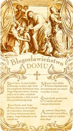 """Błogosławieństwo domu """"Pan Jezus błogosławiący"""". Obrazek na drewnie"""