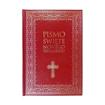 Pismo Święte Nowego Testamentu. Duże litery : Biblia : Wydanie ilustrowane